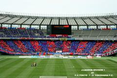 FC東京 青赤ゴール裏