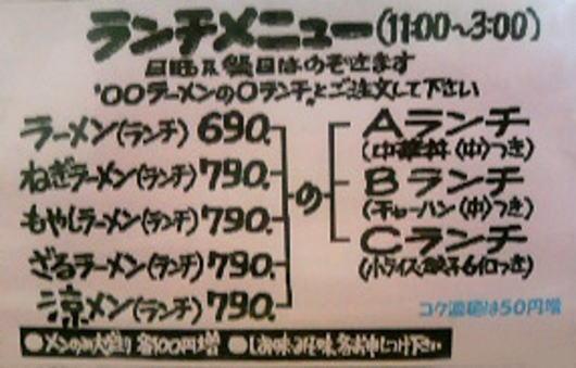b0055202_1411985.jpg