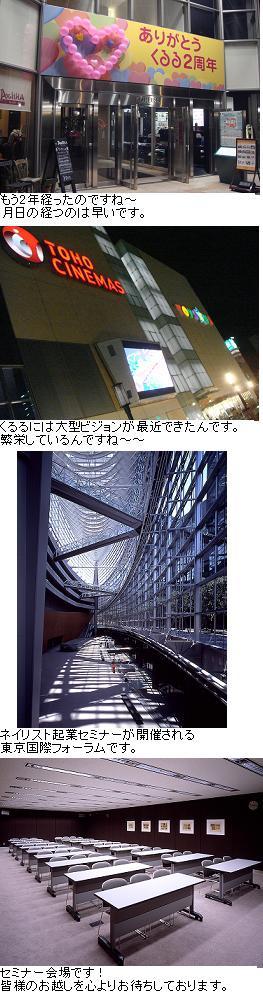 b0059410_2234118.jpg