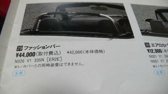 f0081619_16512768.jpg