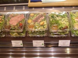 名古屋 ミッドランド・スクエア Be Organic訪問_b0054727_026430.jpg