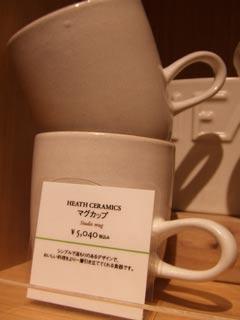 名古屋 ミッドランド・スクエア Be Organic訪問_b0054727_0321462.jpg