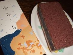 名古屋 ミッドランド・スクエア Be Organic訪問_b0054727_039515.jpg