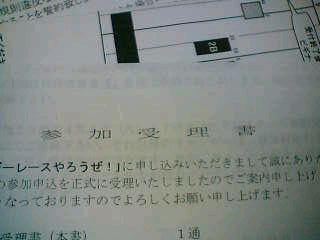 f0029127_0175280.jpg