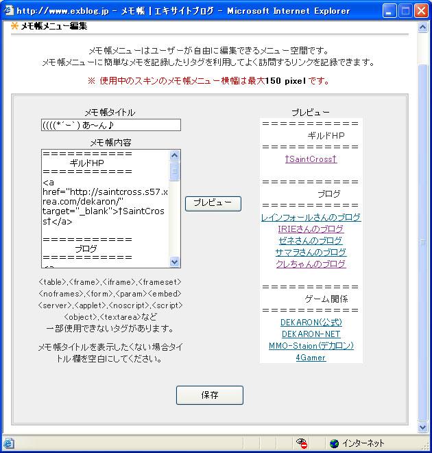 f0053227_1436337.jpg