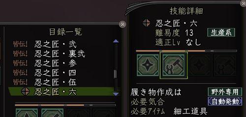 d0088638_2025352.jpg