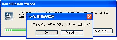 c0077039_1145123.jpg