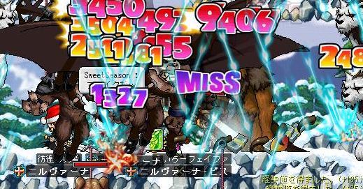 f0007444_1410111.jpg