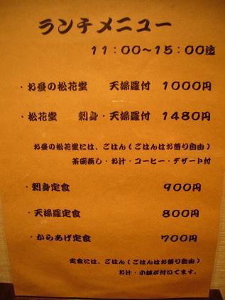 f0108049_236209.jpg