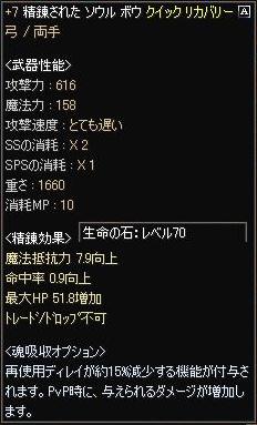 b0102851_22543695.jpg