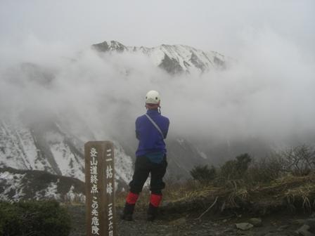三鈷峰登頂と雪上訓練 参加4名。_d0007657_17571597.jpg