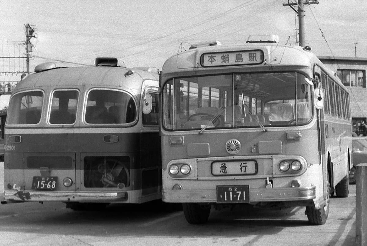 ② 528-9004(6?)※ 金沢市内か③ 431-5516 金沢営業... 国鉄バス 写真