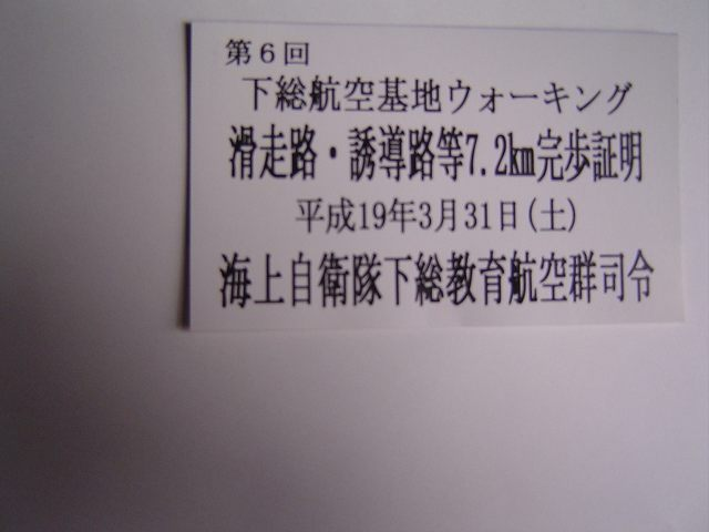 d0081669_8251910.jpg