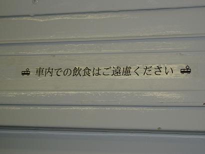 f0030574_20384843.jpg