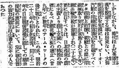 インド航路の始まり・・・タタ財閥と日本(2) : 写真でイスラーム