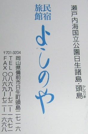 f0106190_4435836.jpg