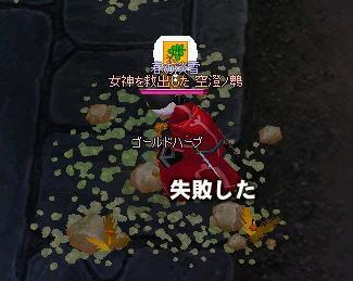 f0013996_20113329.jpg