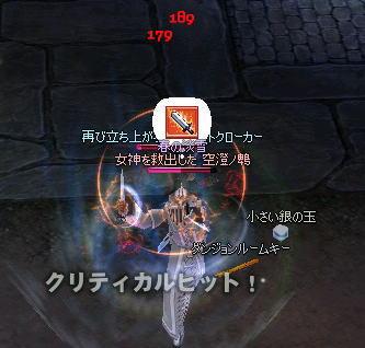f0013996_203104.jpg