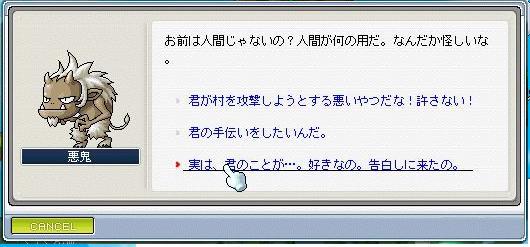 d0100001_16292079.jpg