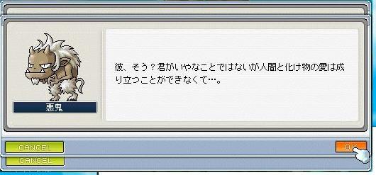 d0100001_16293111.jpg