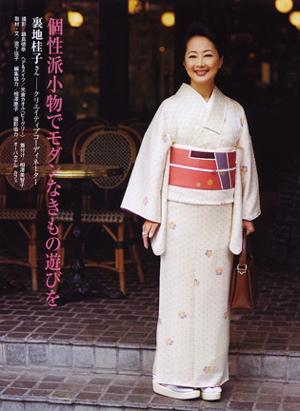 家庭画報掲載 2007/2月号より_c0101406_13425518.jpg