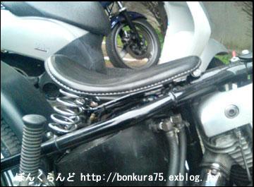 b0080809_202315.jpg