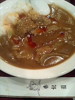 第690話/香牛+カレー_c0033210_0515142.jpg