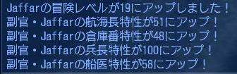 c0080816_1949391.jpg