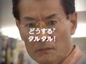 甘いお誘い 悪魔のえくぼ_d0039216_15572413.jpg