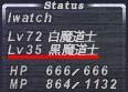 甘いお誘い 悪魔のえくぼ_d0039216_1631155.jpg