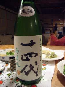 那須の山荘一年点検_b0038919_1634409.jpg