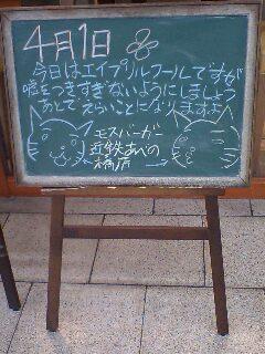モスウォッチング~オオカミ少年~_c0022820_034416.jpg