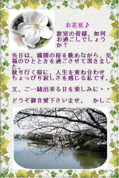 f0047824_16414281.jpg
