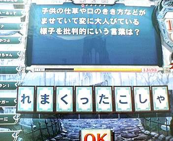 b0038034_2133238.jpg