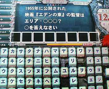 b0038034_2134401.jpg