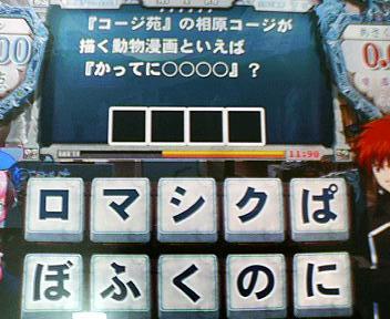 b0038034_2135192.jpg