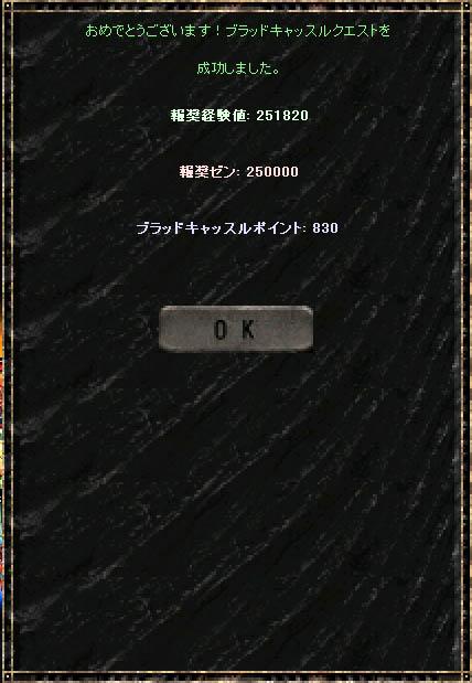 f0044936_20381640.jpg