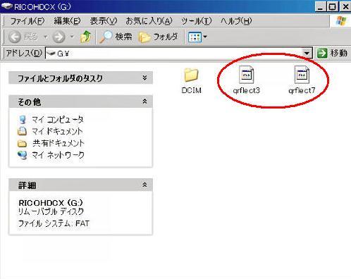 c0032138_9253892.jpg