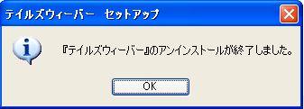 c0077039_1114051.jpg