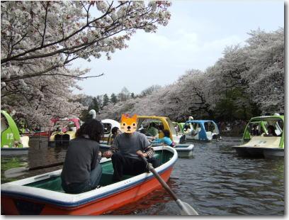 4月2日ボートに乗る