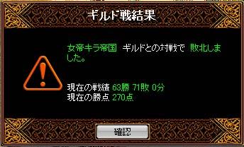 b0073151_21351298.jpg
