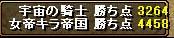 b0073151_21354893.jpg