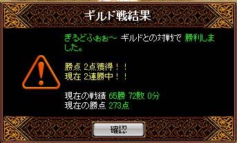 b0073151_22542822.jpg