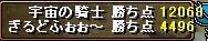 b0073151_22544789.jpg