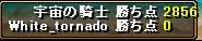 b0073151_2285057.jpg