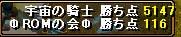 b0073151_23579.jpg