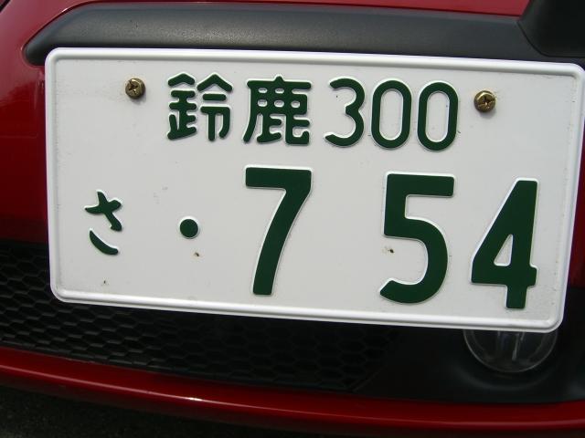 f0050958_233526100.jpg