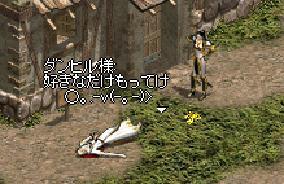 c0032359_031368.jpg