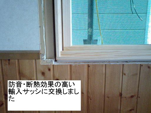 c0108065_18121186.jpg