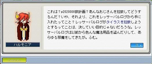 b0085193_13151477.jpg